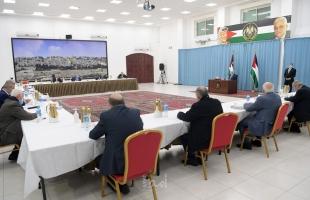 تنفيذية المنظمة تدعو لتنقية الأجواء العربية وستعيد العلاقات مع أمريكا