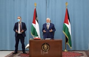 الرئيس عباس يترأس اجتماعا للجنة التنفيذية لمنظمة التحرير في رام الله - صور