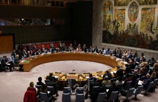 ردًا على اتهامات قطر.. البحرين توجه رسالتين إلى مجلس الأمن والأمين العام للأمم المتحدة