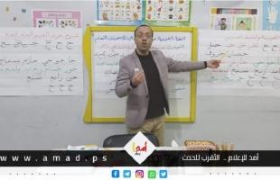 محمد الخضري.. محاضر جامعي يحاكي التعليم الإلكتروني بطرق ابداعية