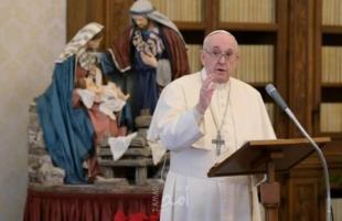 """""""البابا فرنسيس"""" يتمنى السلام والازدهار للشعب الفلسطيني"""