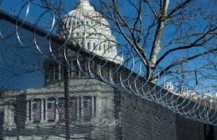 شرطة مبنى الكابيتول الأميركي تتحقق من سيارة مشبوهة أمام المحكمة العليا
