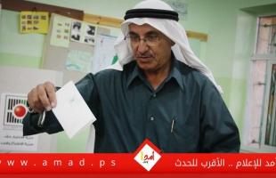 غزة: الميزان يرحب بمرسوم الرئيس عباس لإجراء الانتخابات