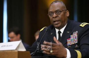 وزير الدفاع الأمريكي المحتمل أوستن يكشف استراتيجيته تجاه روسيا والصين والشرق الأوسط