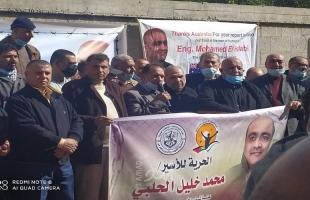 التحالف الأوروبي لمناصرة أسرى فلسطين يستنكر الجريمة البشعة بحق الأسير الحلبي