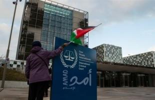 رويترز: قرار المحكمة الجنائية الدولية يجلب الأمل للفلسطينيين ويغضب الإسرائيليين