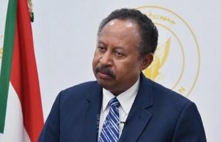 حمدوك: مستعدون لاستئناف أي مبادرة تؤدي إلى حل سلمي لأزمة سد النهضة