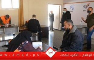"""""""أمد للإعلام"""" يرصد آراء المواطنين في غزة حول التسجيل للانتخابات- فيديو"""