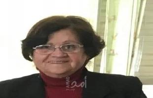 رحيل المناضله والمربيه الفاضله  فريال سمعان سالم قرط