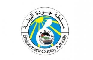 جودة البيئة والشرطة البيئية تنفذان جولة استطلاعية ورقابية في بلدة بتير قرب بيت لحم