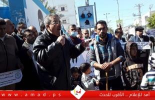 """محدث .. غزة: """"اللجنة المشتركة للاجئين"""" تغلق عدد من مراكز """"الأونروا""""احتجاجاً على قراراتها الأخيرة"""