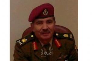 رحيل اللواء الركن المتقاعد فرح سالم ابو زهره(ابو سالم) (1952م_2021م،)