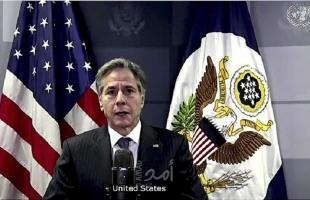 بلينكن يؤكد دعم أمريكا لحل الدولتين الطريق الوحيد للسلام والكرامة