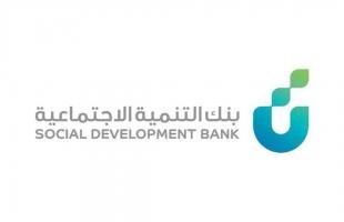 بنك التنمية الاجتماعية يوضح شروط تمويل عربات البيع المتنقلة