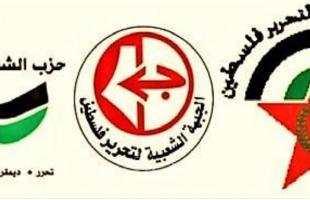 القوى اليسارية والديمقراطية تحث على تشكيل قائمة انتخابية تعبر عن هموم الشعب الفلسطيني