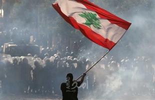 دعوات للتظاهر في لبنان  احتجاجاً على تردي الأوضاع الاقتصادية وارتفاع سعر الدولار