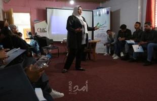 مركز الإعلام المجتمعي يعقد ورشة عمل حول الحق في المياه