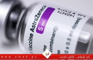 أ ف ب: وكالة الأدوية الأوروبية تؤكد الصلة بين لقاح أسترازينيكا وجلطات الدم