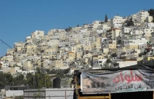 طواقم بلدية الاحتلال تقتحم بلدة سلوان بالقدس