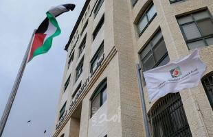 رام الله: محكمة النقض ترد الطعن المقدم بقرار تأجيل الانتخابات العامة