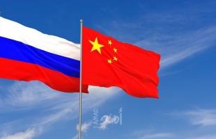 ماس يدعو دول (G7) إلى وحدة الموقف تجاه روسيا والصين