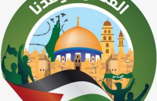 """القدس موعدنا: اختطاف ممثلنا """"ناجح عاصي"""" في رام الله يعتبر جريمة إرهاب دولة"""
