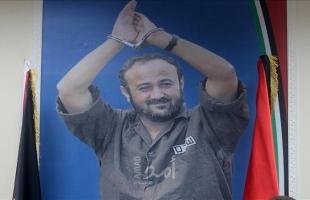 """""""فيسبوك"""" يغلق صفحة القيادي الأسير مروان البرغوثي"""