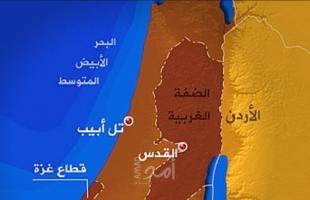 """الخارجية الأميركية توضح: الضفة الغربية """"أرض محتلة"""""""