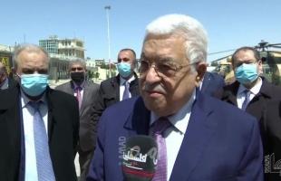 الرئيس عباس يعود إلى رام الله بعد رحلة علاج في ألمانيا