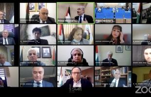 """رام الله: اختتام فعاليات مؤتمر """"كوفيد-19 حالة فلسطين التحديات والمواجهة"""""""