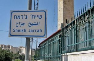 الرويضي: محكمة الاحتلال تمهل 28 عائلة جديدة في الشيخ جراح بإخلاء منازلهم