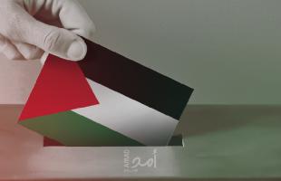 """""""أكسيوس"""": عباس يدرس تأجيل الانتخابات وأمريكا لن تعترض"""
