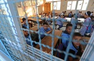 غزة: الأونروا تٌعلن عن تغيير أوقات الدوام في مدارسها مؤقتاً