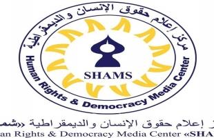مركز شمس: 122 منشأة استهدفتها سلطات الاحتلال في شهر أبريل