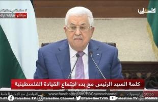 عباس: إسرائيل أبلغتنا لا انتخابات في القدس لعدم وجود حكومة.. ولن نذهب بدونها! - فيديو
