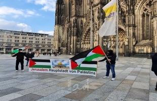 ألمانيا: وقفة تضامنية مع القدس في مدينة كولون