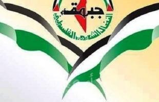 اتحاد شباب جبهة النضال: نتمنى الفوز لبعثة دولة فلسطين في دورة الألعاب الأولمبية بطوكيو