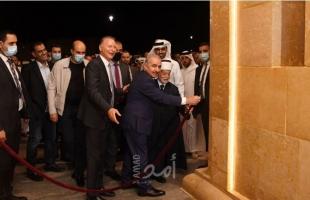 اشتية: الرئيس عباس وجه بأن نعطي مدينة القدس كل ما تستحق