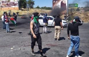 الصحة الفلسطينية تدعو المواطنين للتبرع بالدم