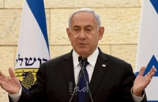 """نتنياهو يدعو حكومة الاحتلال لجلب لقاح """"كورونا"""" الثالث"""