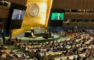 انسحاب مبعوث طالبان من  أعمال الأمم المتحدة بعد منع مندوبها من إلقاء كلمته