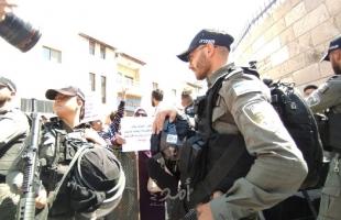 """القدس: تأجيل البت في قضية منازل (58) عائلة بحي """"وادي ياصول"""" في سلوان"""