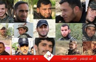 """بالأسماء.. """"كتائب القسام"""" تنشر صور (61) شهيداً من عناصرها قضوا في عدوان غزة"""