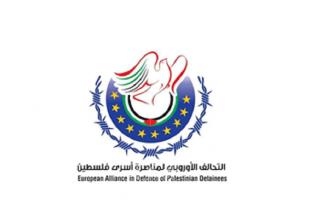 """""""التحالف الأوروبي لمناصرة الأسرى"""" يطالب بوقف الاعتداء على المراكز الصحية في الضفه والقدس!"""