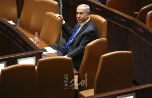 """موقع عبري: """"الليكود"""" يشهد صراعاً داخلياً على خلافة نتنياهو"""