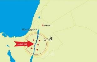 """إذاعة عبرية: الأردن قرر التخلي بشكل نهائي عن مشروع """"قناة البحرين"""" مع إسرائيل"""