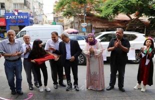 قلقيلية: افتتاح سوق قلقيلية الشعبي