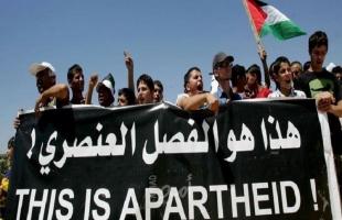 (15) نقابة وجمعية أميركية تصف إسرائيل بدولة فصل عنصري