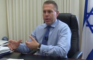 """إردان: إسرائيل مستعدة لمفاوضات مباشرة مع الفلسطينيين """"دون شروط مسبقة""""!"""