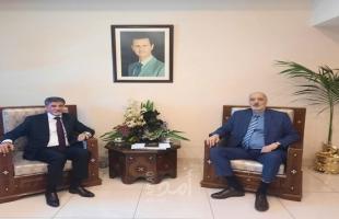 عبد الهادي يطلع نائب وزير الخارجية السوري على آخر تطورات الأوضاع في فلسطين